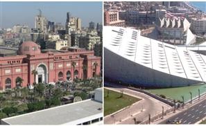 Language: Cairo vs Alexandria