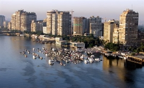 Got a Home on the Nile? Erm...