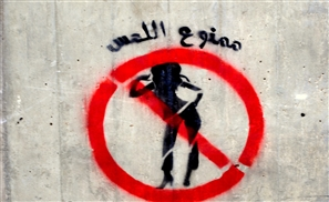 Machoism and the Hatred of Women: Egypt's Rape Culture