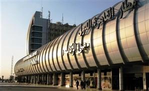 Qatari Diplomat Arrested for Posessing Hash