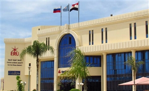 Deal Reached to Train Nuclear Specialist in Egypt