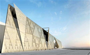Egypt's Grand Museum To Be Run By International Directorship