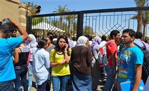 Occupy AUC…But When?
