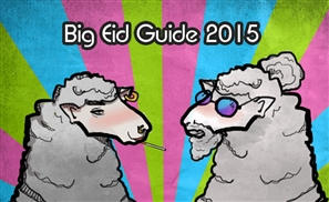 The Big Eid Guide 2015