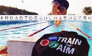 The Road to Sahl Hasheesh