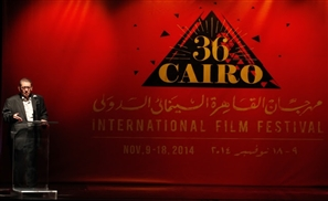 Cairo International Film Festival Concludes