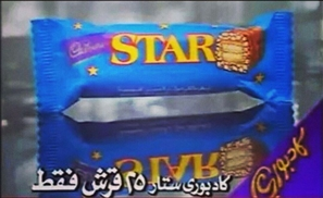 7 Snacks That'll Remind You of Your Childhood in Egypt