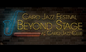 Cairo Jazz Festival Beyond Stage at CJC