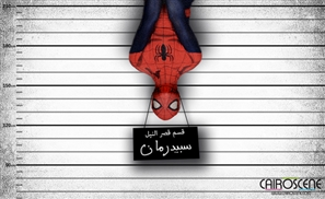 Egyptian Spiderman Arrested