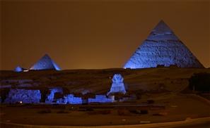 Giza Pyramids Turn Blue for UN's 70th Anniversary