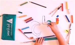 Injaz Launches the 5,000 Pencil Case Crowdfunding Campaign