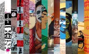 New Walls: Reclaiming Egypt's Walls and Painting The Town Red