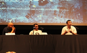 Amr Waked & Ibrahim El Batout