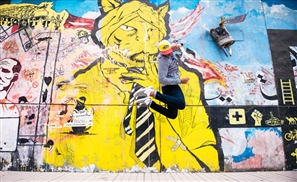 Off The Wall: A Peek At Some of The Coolest Cairo Walls
