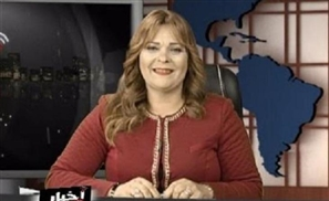Suspension Handed to TV Host for 'Lack of Neutrality'