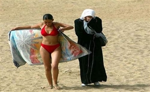Ministry Gives Permission For Imams To Mingle With Bikini-Clad Foreigners