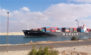 Austrian Detained For Taking Pictures At The Suez Canal