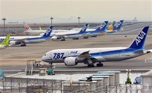 Two Consecutive False Bomb Threats On Flights To Hurghada