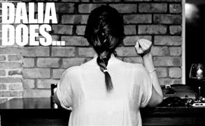 Dalia Does…The Olympics