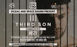 Zigzag and Space Sharm Hosting Third Son Next Thursday