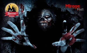 Egypt's First Horror House Will Scare The Toughest Person You Know