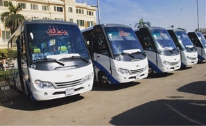 Downtown Cairo Just Launched A Shuttle Bus Service