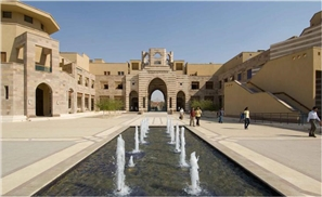 AUC Faculty Wins Award For Epic Translation
