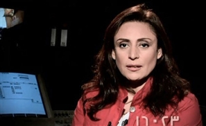 The Verdict Is In: Mona Iraqi Has Been Acquitted Of Charges Upon Appeal