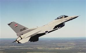 Egyptian Fighter Jet Crashes Killing Two