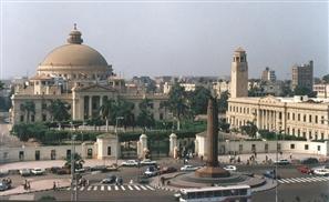 3 Egyptian Universities Among Best In The Arab World