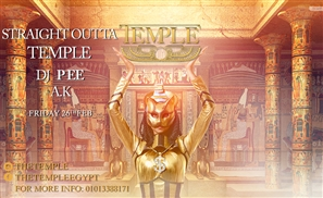Parisian DJ Pee Is Coming To The Temple