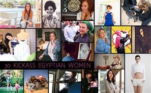 30 Kickass Women In Egypt