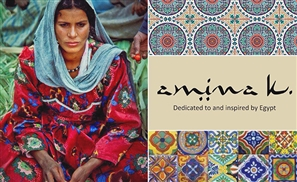 Amina K's Releasing A New Collection: Prints Of The Orient