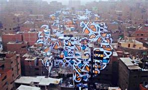 Street Artist El Seed's Calligraffiti Brings Out The Beauty of Manshiyat Naser