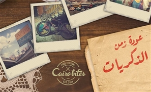 Cairo Bites is Back and It's Taking Your Taste Buds Down Memory Lane