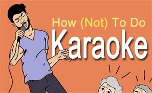 How (Not) to Do Karaoke