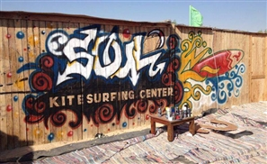 Hooked: La Hacienda Is Throwing A Kitesurfing Beach Blowout At Soul Centre in Ras Sudr