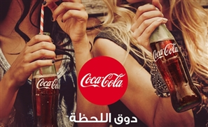 Taste The Feeling of Sharing Moments With Coca-Cola