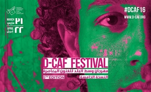 Musical Highlights For D-CAF 2016