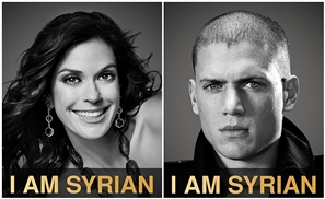 Did You Know These Celebrities Were Syrian?