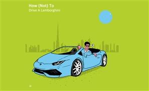 How (Not) To Drive A Lamborghini