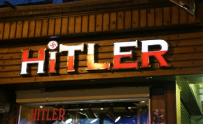 WTF Is A Store Named Hitler Doing In Downtown Cairo?