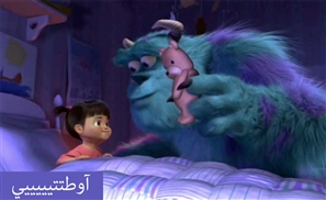 Bring Back Disney Movies Bel Masry!
