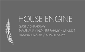 House Engine Will Push Partying Into Full Throttle