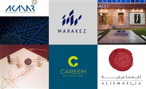 7 Brands Proving That Arabic Names Are The Hottest Trend