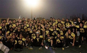 GUC Eagles Win the Egyptian Super Bowl