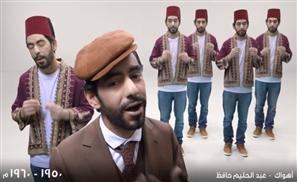 Alaa Wardi's Must-Watch Video of The Evolution of Arabic Music