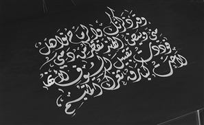 7 Poets That Have Reshaped Arabic Verse