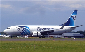 What We Know About EgyptAir Flight 804's Disappearance Over The Mediterranean