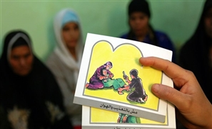 Hospital Closes After 17-Year-Old Dies Undergoing Unwanted FGM